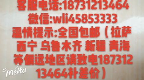 MTXX_20180305154944_mh1520320178176.jpg