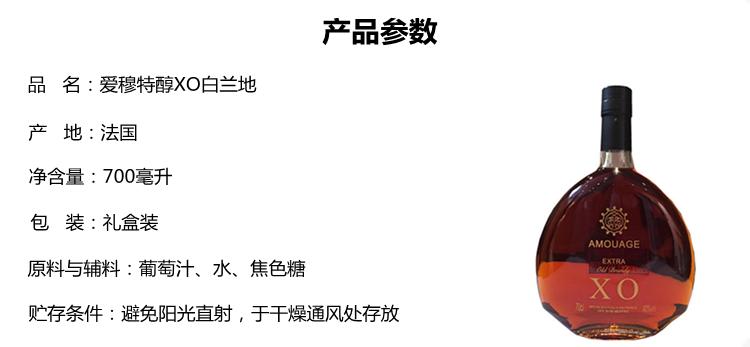 Screenshot_20180209-232638_副本2.png