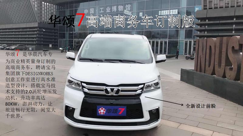 xiangq2.png